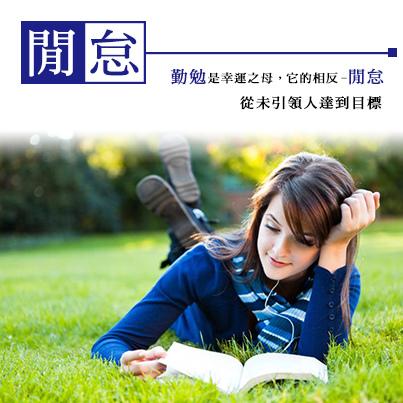 【環球】FB發佈圖-0619