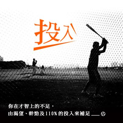 【環球】FB發佈圖-03-1
