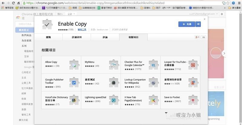 enable_copy1