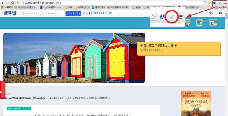 enable_copy2