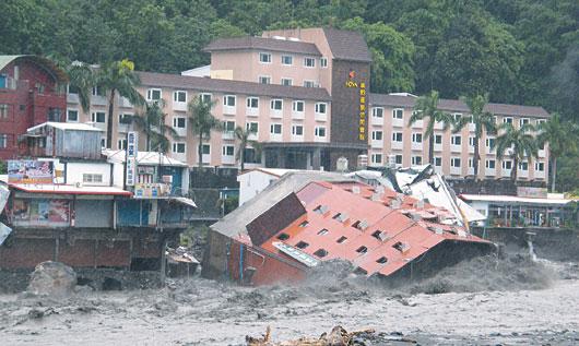88水災金帥飯店