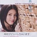 川島海荷+(Umika+Kawashima)7(1).jpg