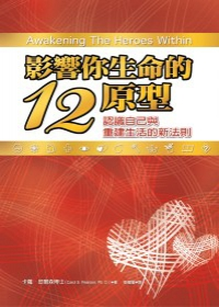 12 原型.php
