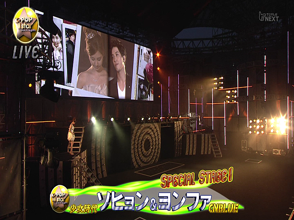[YGDS]110820.SNSD.Seohyun_&_Yonghwa.Live_in_Niigata.HD.1080i.ts00001.png