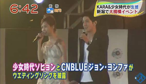 110822 K-POP All Star Live in Niigata (2) @ Miza News - YouTube[23-47-15].JPG