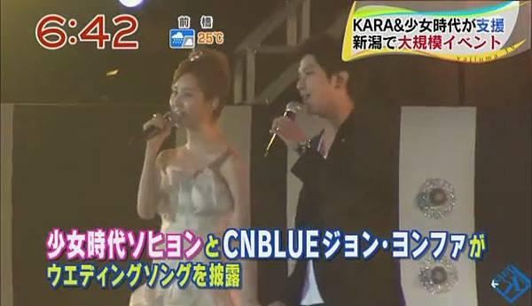 110822 K-POP All Star Live in Niigata (2) @ Miza News - YouTube[23-48-10].JPG