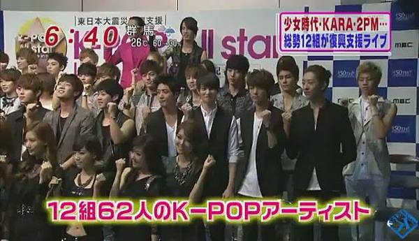 110822 K-POP All Star Live in Niigata (3) @ Miza News - YouTube[23-49-32].JPG
