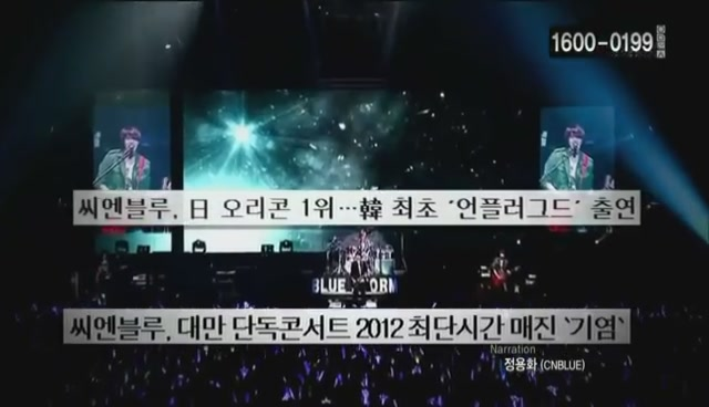 110329 CNBLUE - ComeBack Stage