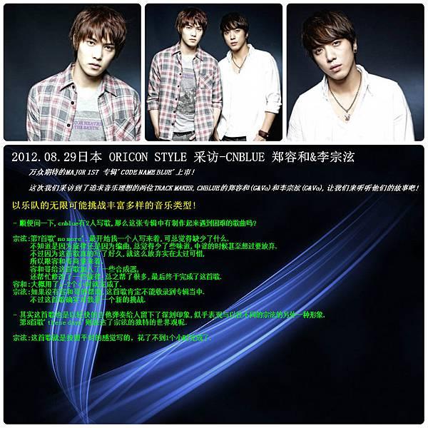Oricon 4