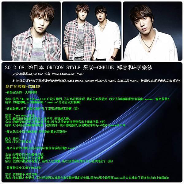 Oricon 6