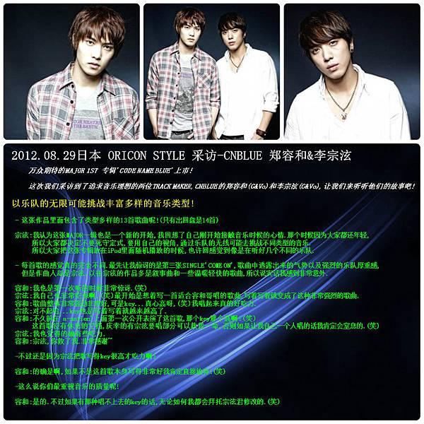 Oricon 3