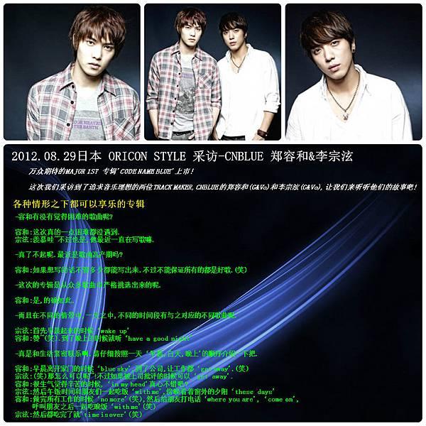 Oricon 5