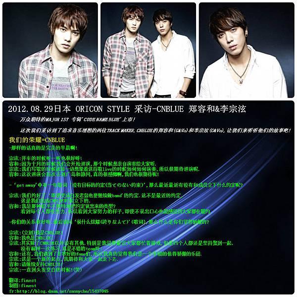 Oricon 7