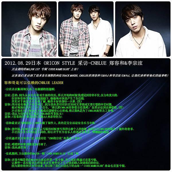 Oricon 1