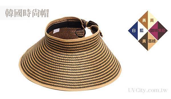 韓國時尚可收納遮陽帽
