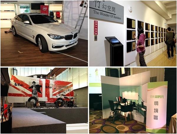2015台北展覽活動資訊1