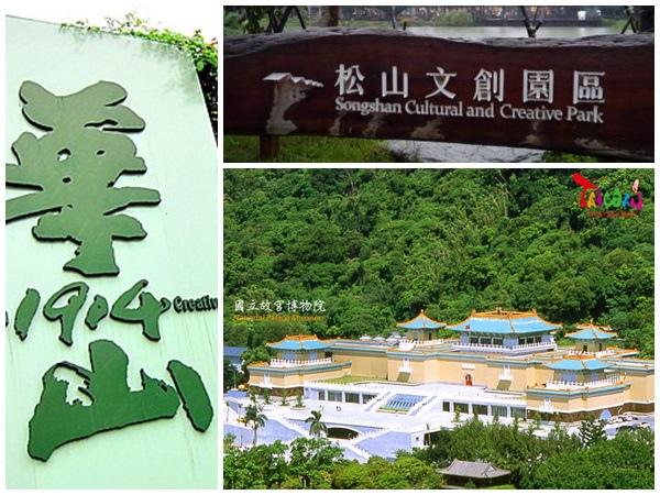 2015台北展覽活動資訊