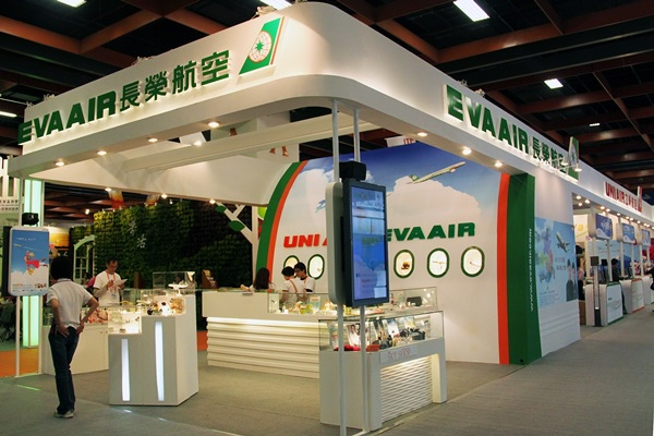 台北國際旅展長榮航空2