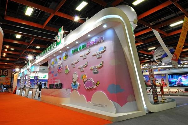 台北國際旅展長榮航空5