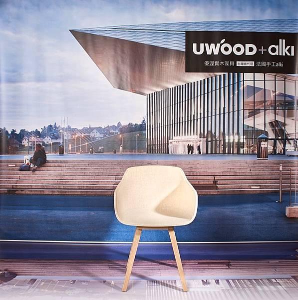 (5)KUSKOA BI 單椅
