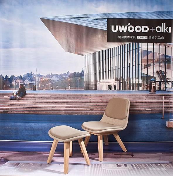 (6)KUSKOA LOUNGE 單椅&椅凳