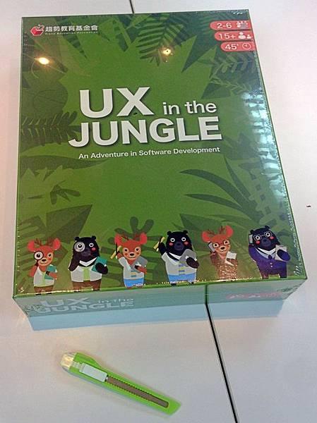 UX in the JUNGLE 不一樣的桌遊開箱文