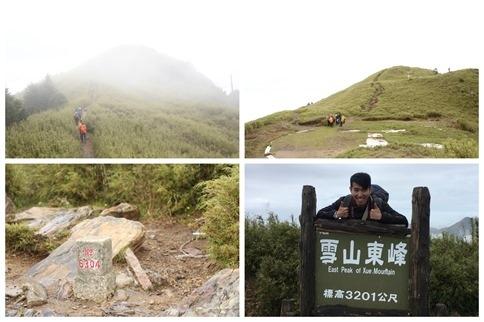 2018.07.23 雪山登山 10 雪山東峰