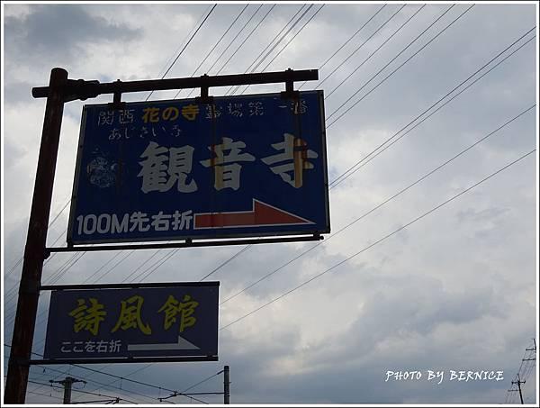 DSC07083_副本.jpg