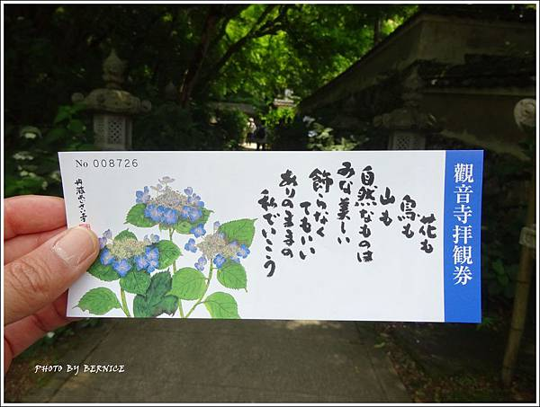 DSC07098_副本.jpg