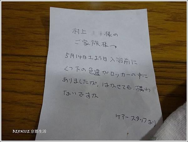 DSC05503_副本.jpg