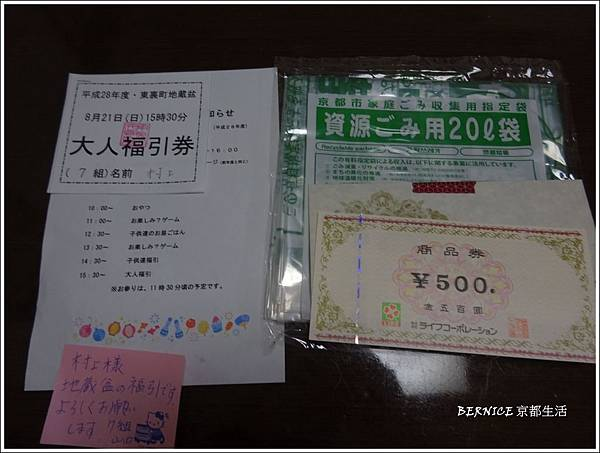 DSC00797_副本