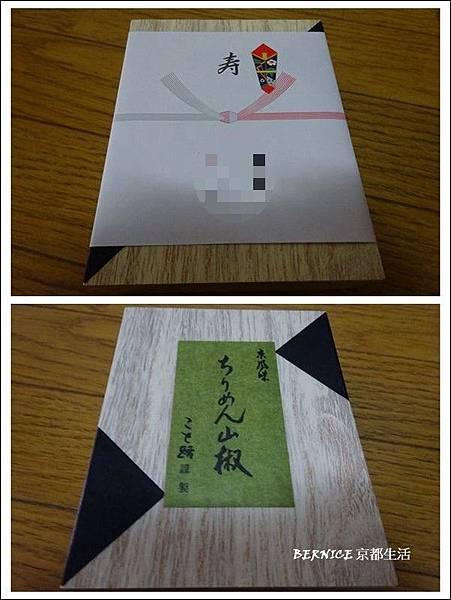 DSC05191_副本