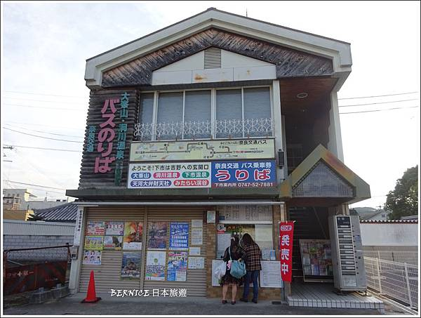 DSC03655_副本.jpg