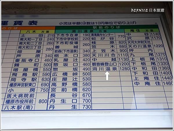 DSC03656_副本.jpg