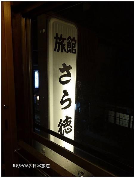 DSC03680_副本.jpg