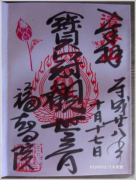 DSC03854_副本.jpg