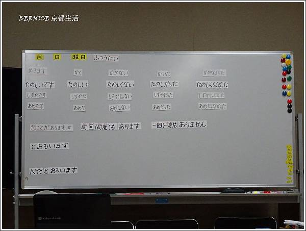 DSC08629_副本.jpg