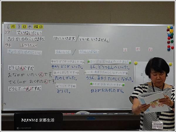 DSC08632_副本.jpg