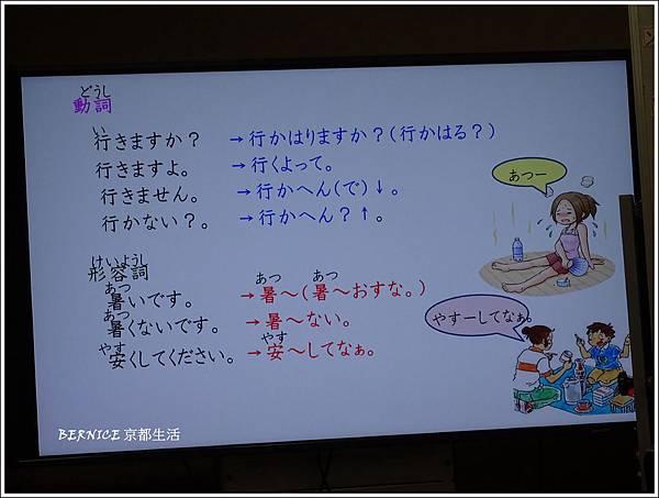 DSC08634_副本.jpg