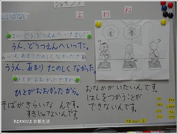 DSC08635_副本.jpg