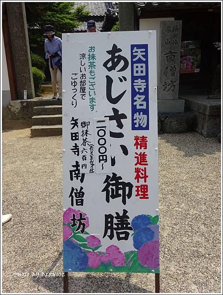 DSC09041_副本.jpg