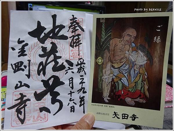 DSC09207_副本.jpg