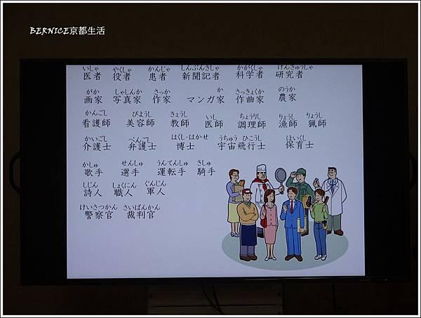 DSC09595_副本.jpg