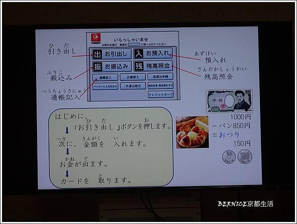 DSC09597_副本.jpg