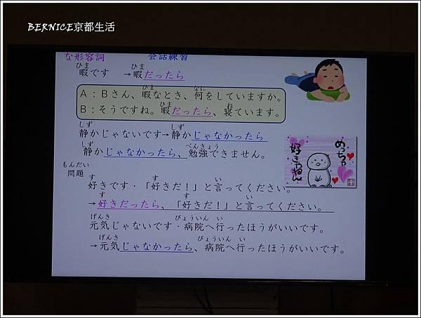 DSC09602_副本.jpg