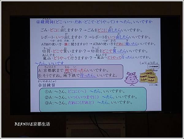 DSC09605_副本.jpg