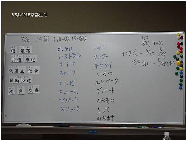 DSC09607_副本.jpg