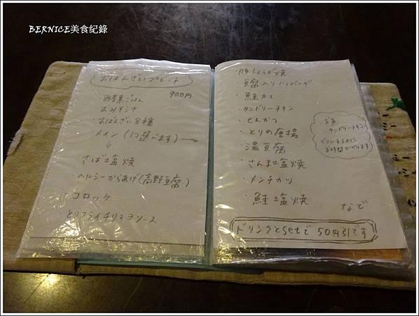 DSC09634_副本.jpg