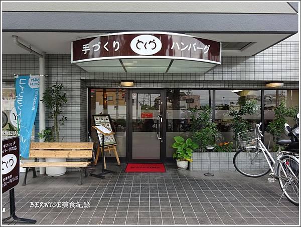 DSC00224_副本.jpg