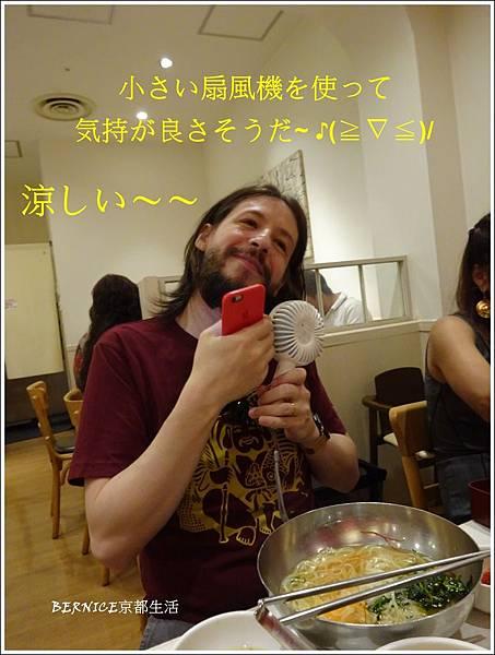 DSC09731_副本.jpg